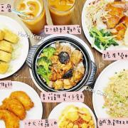 台北雙城街美食推薦【香港美食茶餐廳】在地香港人的港式料理、飯店主廚將道地港式美食平價完整呈現!雙城街港式餐廳推薦。
