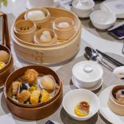 【台北美食】十二粵|平日午茶套餐|捷運台北101|台北101|