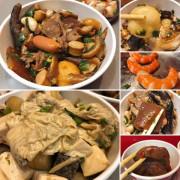 [新北三重] 美鳳滷味/平價滷味、不平凡食材/近20種中藥熬制滷味
