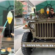 梅の生活:最Cool的霜淇淋在台中審計新村,梅精霜淇淋x威力吉普車(期間限定) - 金大佛的奪門而出家網誌