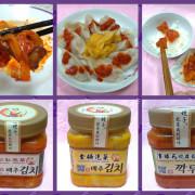 宅配團購泡菜推薦/純手工泡菜~辣嫂子-醬泡菜,韓式脆蘿蔔/金礦泡菜/滿缸紅泡菜!