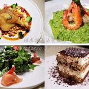 【大安區美食】『班杰諾義法餐廳Boungiorno J Ristorante』近六張犁站/雙人套餐/高CP值/義法料理/安和路餐廳推薦