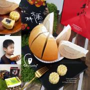 【蛋糕甜點】和果子的浪漫 手信坊 蘋果年輪蛋糕X桐花綠豆糕禮盒