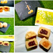 【台灣伴手禮】手信坊 x 桐花綠豆糕&流金綠豆糕
