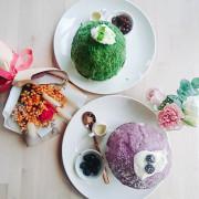【桃園中壢】花居樂花坊 網美冰店 韓式冰酥 夢幻冰品 視覺&味覺玩美享宴