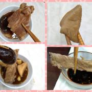 喝肉骨茶不必坐飛機,台灣也吃得到馬來西亞道地美食~怡保順利肉骨茶/特級肉骨茶,原汁原味好好喝!