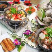 東港大鵬灣最平價尚青的珍珍海鮮,在地人最推薦海產店 X 預約免費暢飲肉燥飯、好停車 - 跟著尼力吃喝玩樂&親子生活