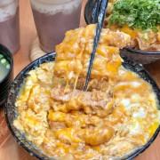 【初丼飯】中原夜市平價必吃學生美食