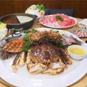 霸王海鮮鍋新開張,品鍋涮涮鍋,日本活凍鱈場蟹加龍蝦,浮誇海鮮盤千元有找!