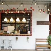 光之食艷室。大樹下窗口美食手感披薩。烤盤鬆餅- 跟著踢小米吃喝玩樂趣