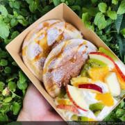 【新竹下午茶】IG打卡餐廳:光之食艷室。老麵製成的手感PIZZA,雙倍起司好迷人!價格平實的外帶店