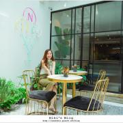 2019最新 台北東區冰品 N-Ice Taipei 液態氮冰淇淋 大人味調酒冰品