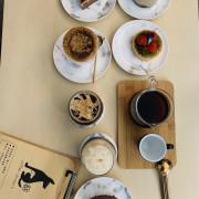 《台南.中西區》镹咖啡|帶著你的寵物陪你喝杯咖啡
