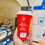 【台北內湖】咖啡平方巷弄內高CP值咖啡好味道,近科技園區、捷運站,銅板咖啡......