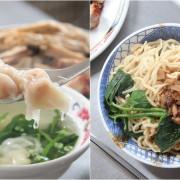 台南美食-芯芯要去【行慈素食】~素食梅干扣肉飯還有鐵板麵你吃過嗎?三官路上銅板素食美食
