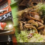 【基隆】525酒食館│基隆燒烤美食,正濱漁港彩色小屋美食推薦,創意料理是賣點
