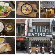 中壢美食︱Eating Pasta~近中原商圈,早午餐、義大利麵、下午茶