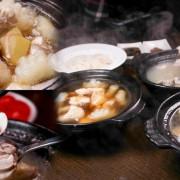 鹽埕區最溫暖的壹捌迷你土雞鍋,細嫩土雞肉、超過10多款精熬湯頭可挑選 x 手作涼拌、熱炒都很推薦 - 跟著尼力吃喝玩樂&親子生活