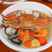虱目魚世家 台南虱目魚推薦 高CP值海鮮粥必點 整隻螃蟹有夠猛