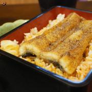 旨豐藏鰻魚壽司專門 十道工序處理才能完成的鰻魚料理 台南鰻魚飯推薦/鰻魚創意料理/手做鰻魚壽司