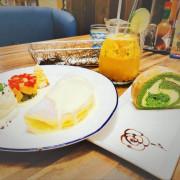 米塔集團-洋朵義式廚房微風松高店限定 繽紛水果舒芙蕾鬆餅下午茶套餐,噴發少女心的夢幻甜點
