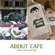 《新北瑞芳》寬哥的關於咖啡─食不厭系列九份金瓜石水湳洞黃金瀑布旁山中咖啡館