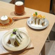 台南美食||鹿耳深夜甜點-每週只有四天營業的深夜甜點店,台南深夜好去處||台南東區美食、深夜甜點