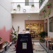 【新竹書店】玫瑰色二手書店  老宅改建二手書店  有著夢幻採光中庭