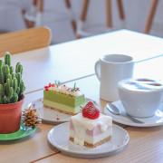 山小孩咖啡|奢侈坐擁北門風光,展開古蹟與咖啡廳的對話|北門中正區咖啡廳推薦 - Lexies Blog,寫食派