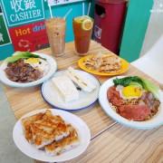中壢美食︱永芯茶餐廳/港仔餅,鄰近內壢火車站充滿香港風味的茶餐廳