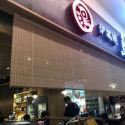 【台北 大直】原食炭魂「鳥丈爐端燒」 美麗華日式炭火串燒
