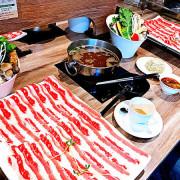   吃。台北   肉老大頂級肉品涮涮鍋 完全可以再訪的好吃又大盤肉
