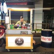 高雄三民區|泰奶奶的 Thai GrandMas,這我在台灣喝過還原度最高的泰式奶茶,現場手沖完全不馬虎(附菜單)!