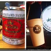 【高雄-泰奶奶的】泰國道地手標牌茶葉現沖的泰式奶茶,泰國必喝的泰奶綠奶在高雄通通喝得到~