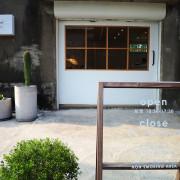 (食-屏東南州) ma-mom-mom咖啡 / 糖廠內倉庫咖啡館