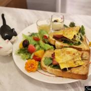 松山下午茶|夏綠地咖啡Charlotte Cafe現點現作的義大利麵、燉飯及輕食下午茶,手作米鬆餅好吃又好拍 捷運中山國中站步行3-5分鐘