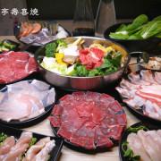 【桃園市 桃園區】三本亭壽喜燒-吃到飽只要$399起,霜降牛、帶皮豬、舒康雞和有機蔬菜通通有(桃園ATT筷食尚)