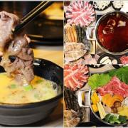 桃園|三本亭壽喜燒.ATT筷食尚399元起壽喜燒吃到飽!食材新鮮大盤肉吃的好過癮~