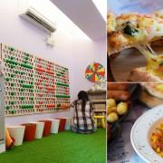 蘆洲親子餐廳》拍拍手披薩咖啡 純手工現做PIZZA 義大利麵 乾淨好玩草皮遊戲區 IG打卡愛麗絲壁畫 - 艾莉絲愛旅行