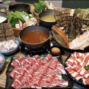台中有機葉菜吃到飽火鍋!有機認證從產地直接到餐桌~~良食煮意有機鍋物
