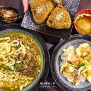 不用飛日本也能吃到!好吃的日式烤飯糰,日本爺爺開的店,日本家庭料理 松本~