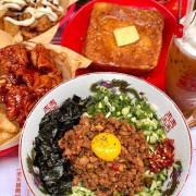【美天餐室】集合了港式、泰式、韓式優秀於一身的餐廳