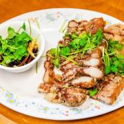 【馬祖-北竿美食】北竿老街-假日小館.紅糟肉是一絕