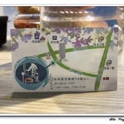 新北市-永和區-頂溪站-食間道