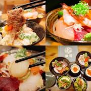 【高雄 美食】高雄漁饗日式料理、主打大份量綜合生魚丼、炙燒生魚丼好滿足