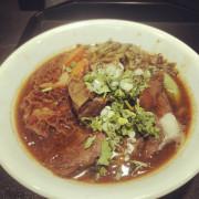 椒麻四寶牛肉麵