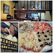 【新竹竹北│食記】Pizza Rock 搖滾披薩*義式純手工薄脆披薩