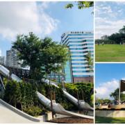 圓圓家出去玩-<台北中正>城市裡的遊樂場,華山大草原遊戲場,超美煙囪溜滑梯,有趣沙坑,又是一個叫不回家的節奏