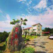 《恆春住宿》亞森川渡假民宿 夜間潮間帶探險與古城導覽