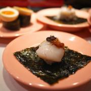 【新竹.竹北美食】爭鮮迴轉壽司,一年一度的螃蟹季又開始了。德文郡蟹、松露干貝盛、松露海老,新上市。